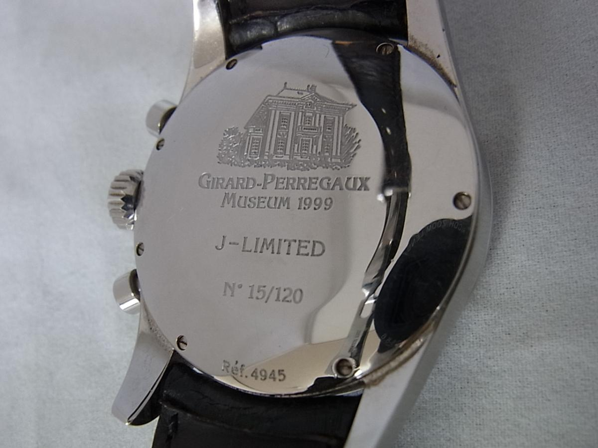 ジラールペルゴヴィラマルガリータ49450.0.11.1161 限定120本の売却実績と裏蓋画像