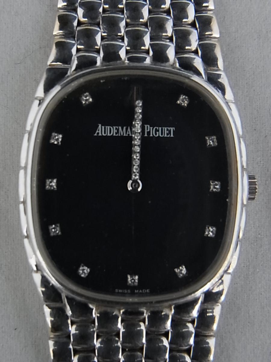 オーデマピゲコブラホワイトゴールドダイヤモンド針D37863の買取実績と正面全体画像