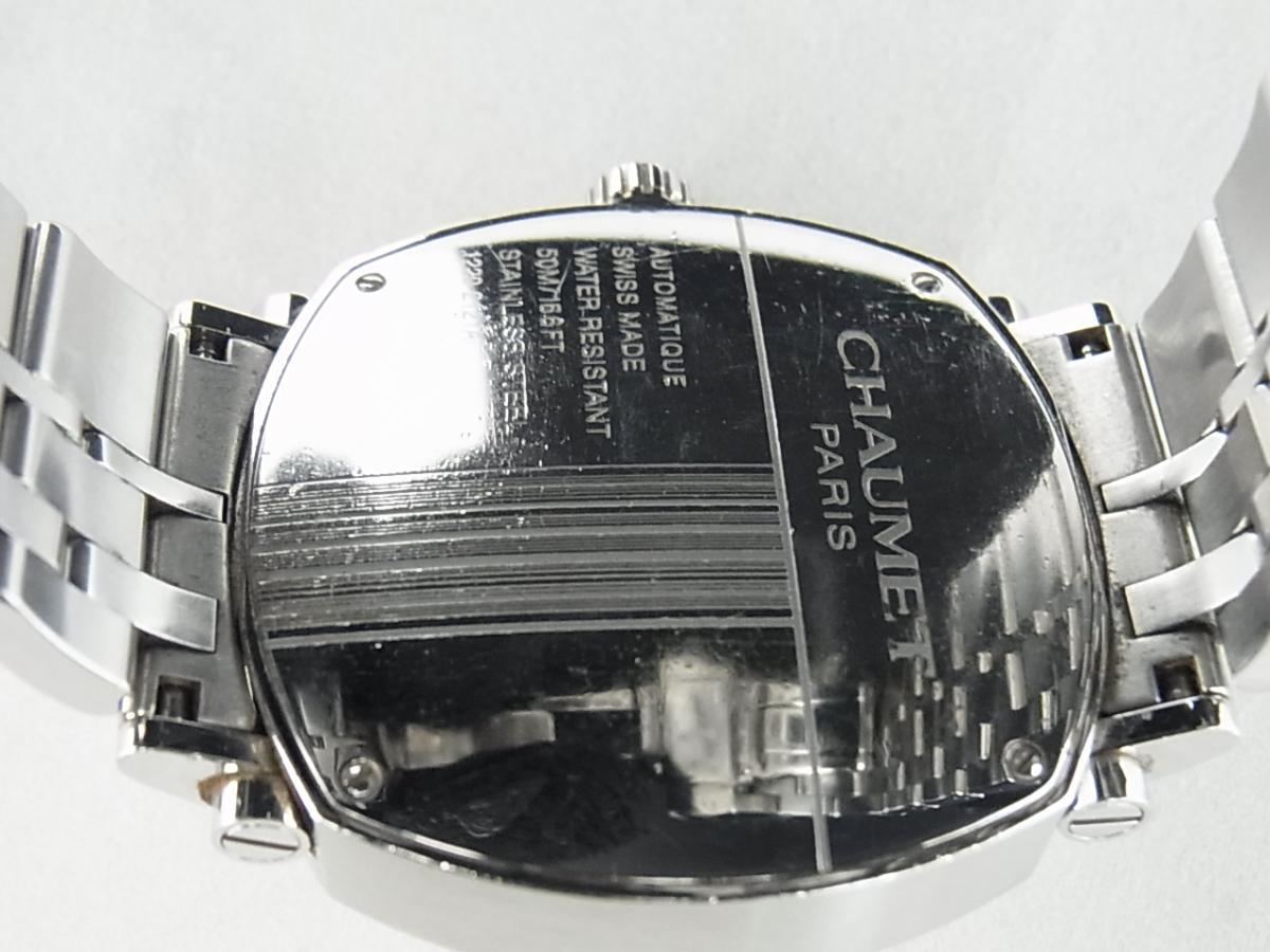 ショーメダンディクロノグラフW11690-30Bの売却実績と裏蓋画像