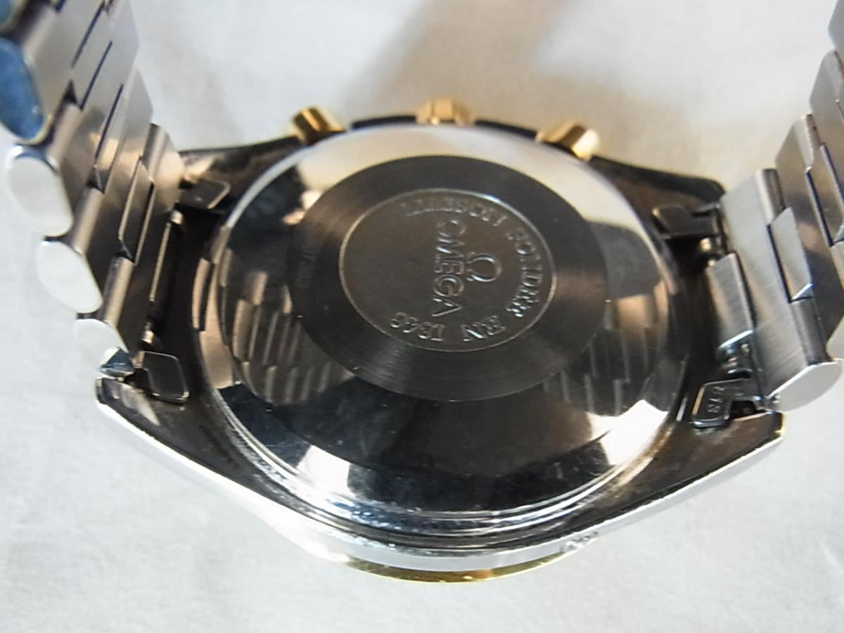 オメガスピードマスタートリプルカレンダーデイデイト3331.20イエローゴールドコンビ の売却実績と裏蓋画像