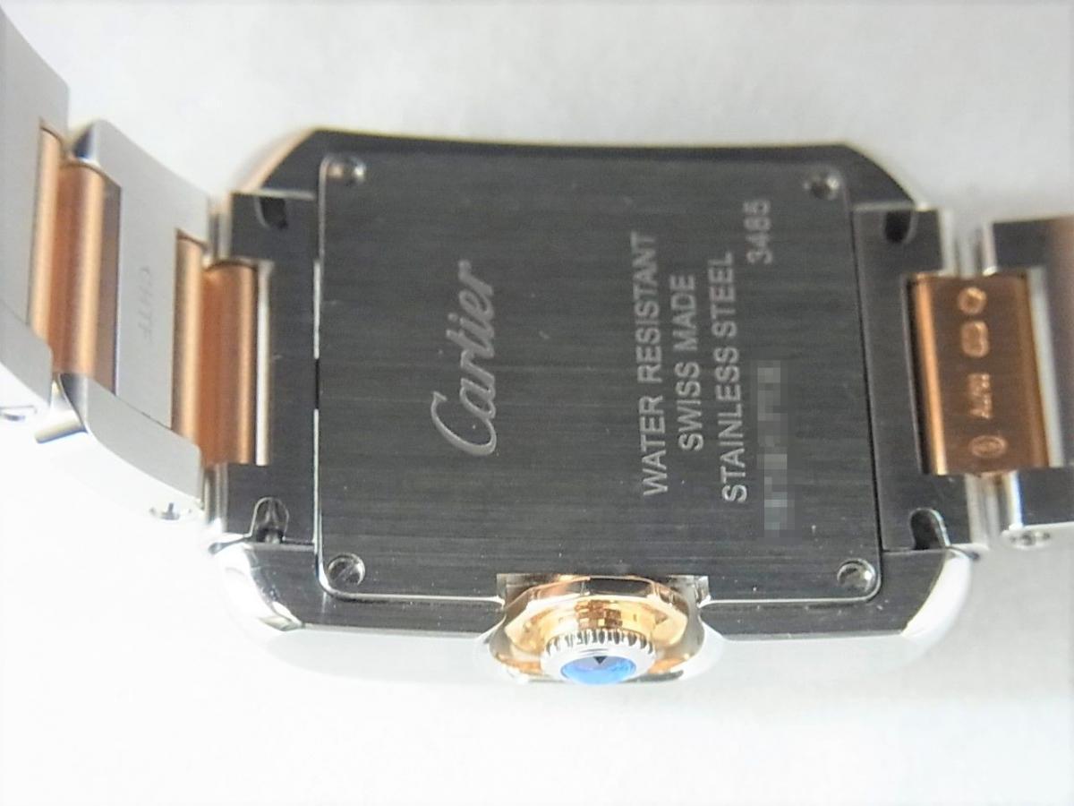 カルティエタンクアングレーズSM W5310036の高額売却実績と裏蓋画像