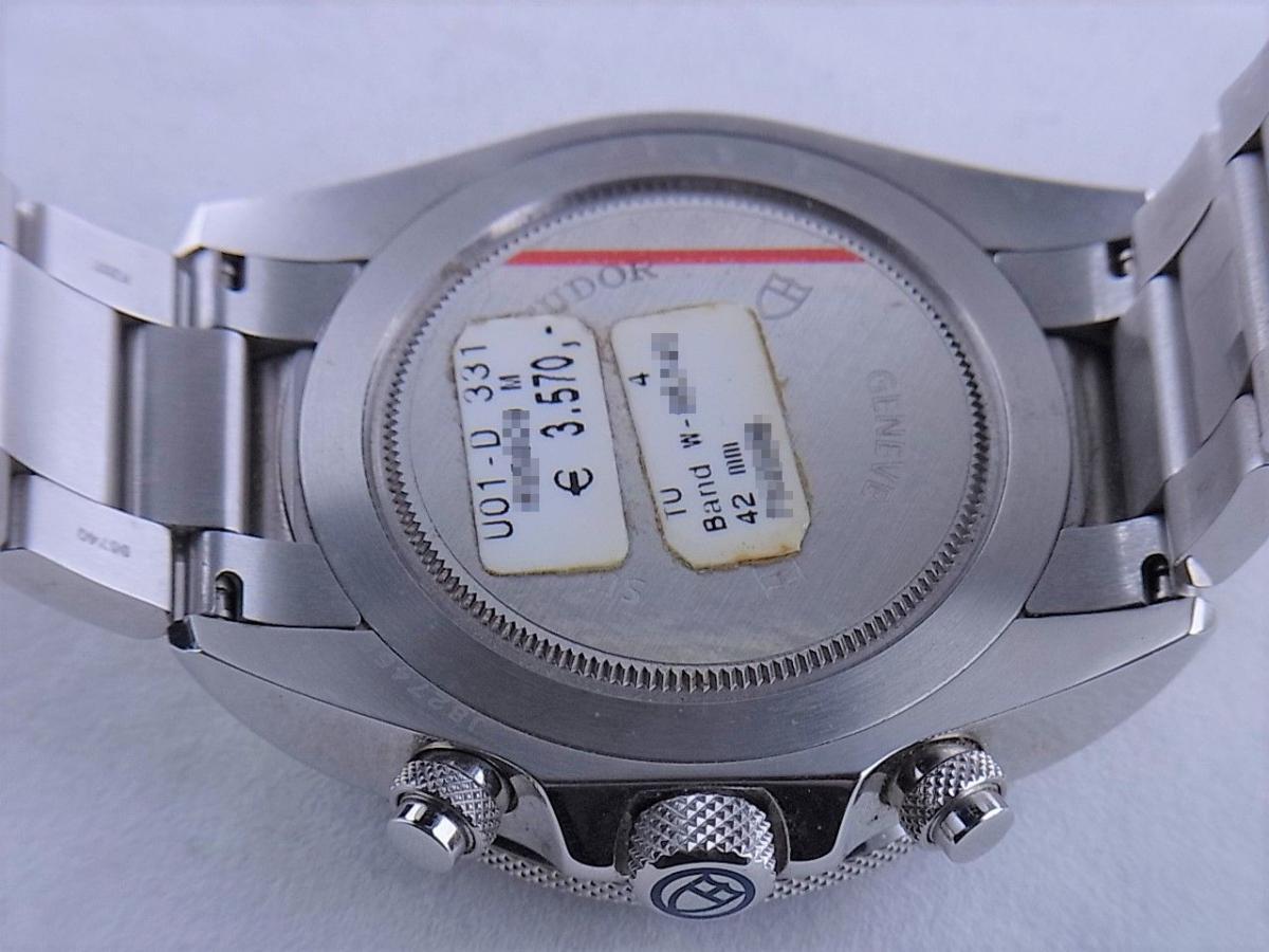チュードル ヘリテージクロノ 70330B 売却実績 裏蓋画像