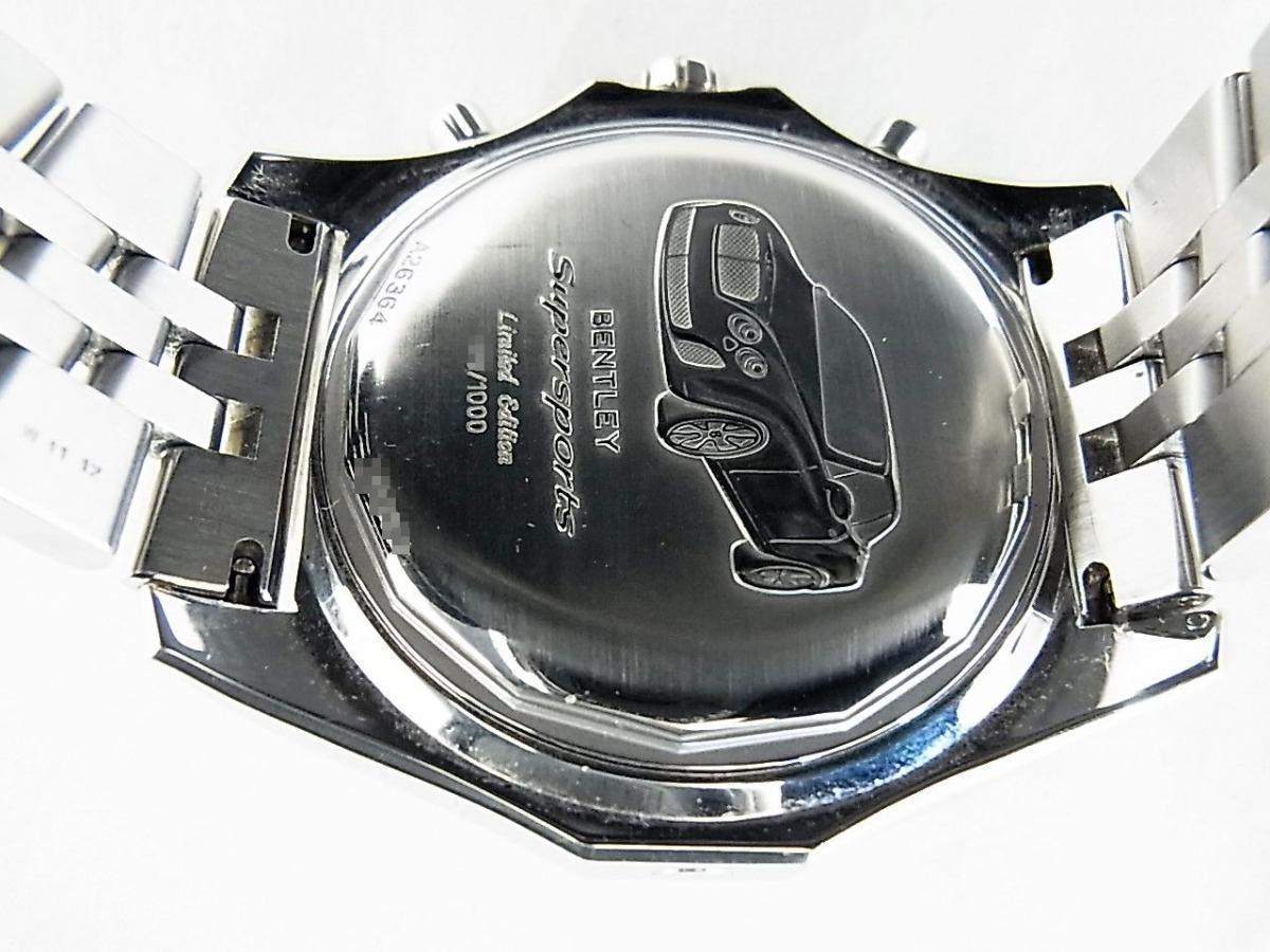 ブライトリング ブライトリング・フォー・ベントレー A26364  売却実績 裏蓋画像