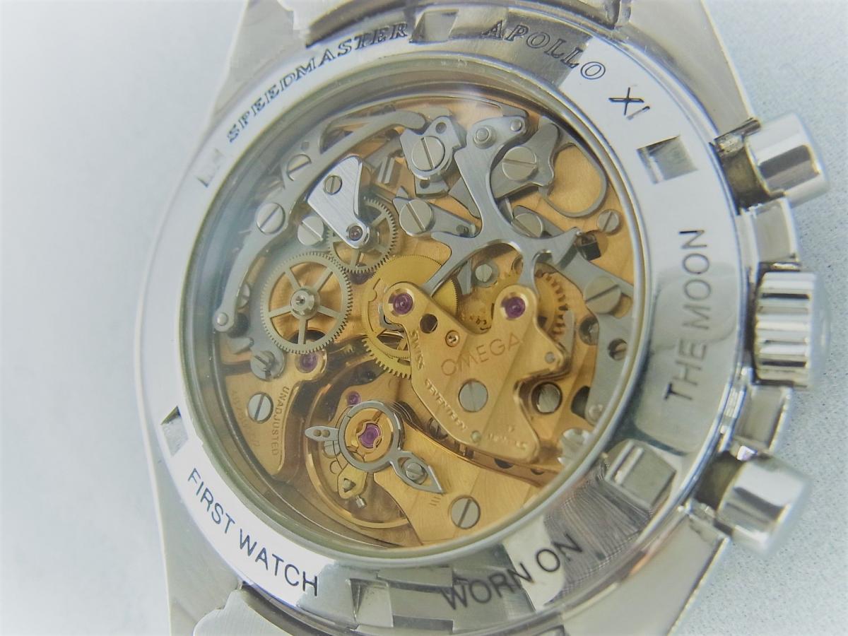 オメガスピードマスタープロフェッショナル3592.50 40mm 手巻き式腕時計、アポロ11号 10周年記念モデル 売却実績 裏蓋画像 時計を売るならピアゾ(PIAZO)