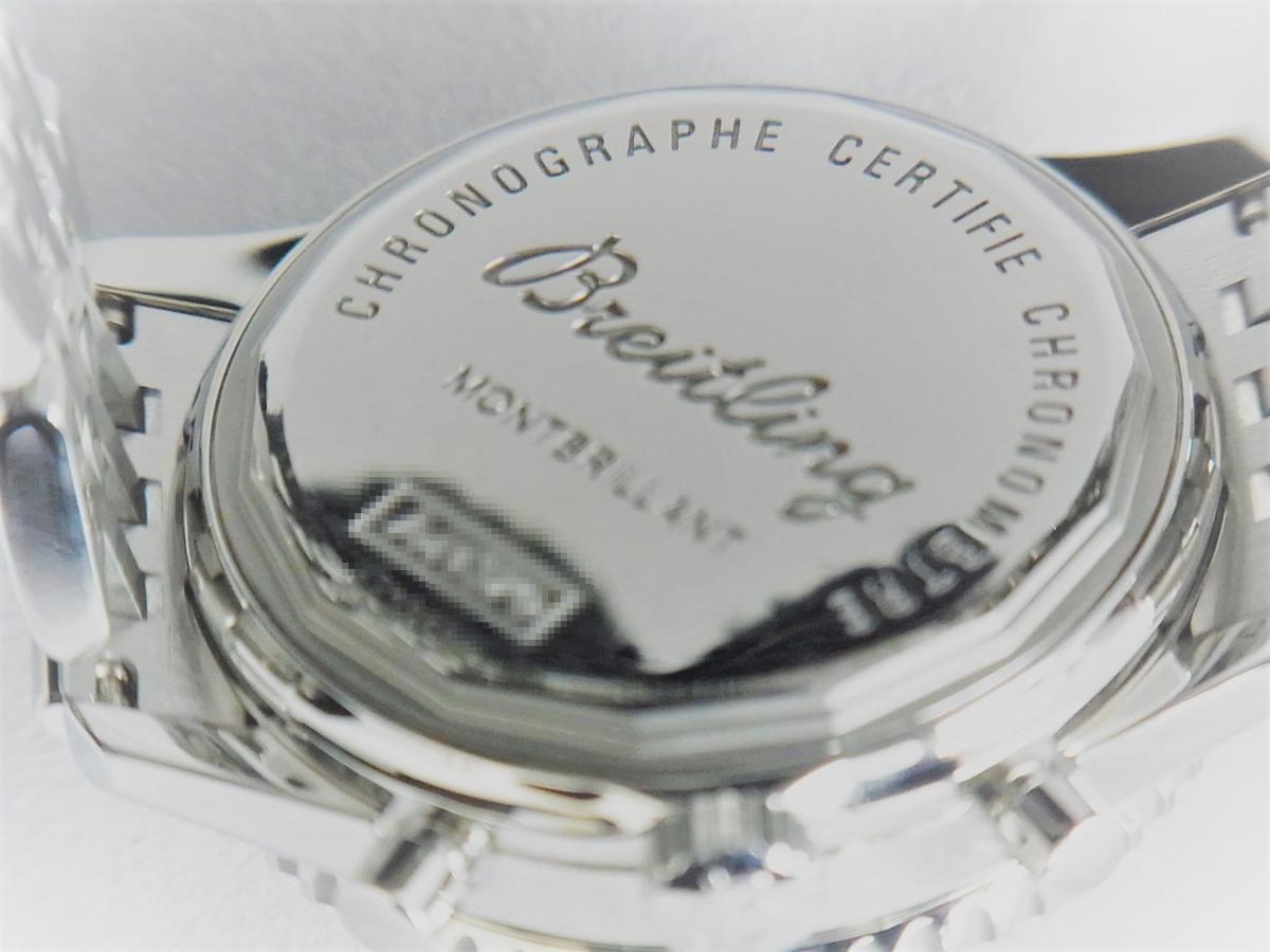 ブライトリングモンブリラン38mm A41370 、A417G34NP 売却実績 裏蓋画像 時計を売るならピアゾ(PIAZO)