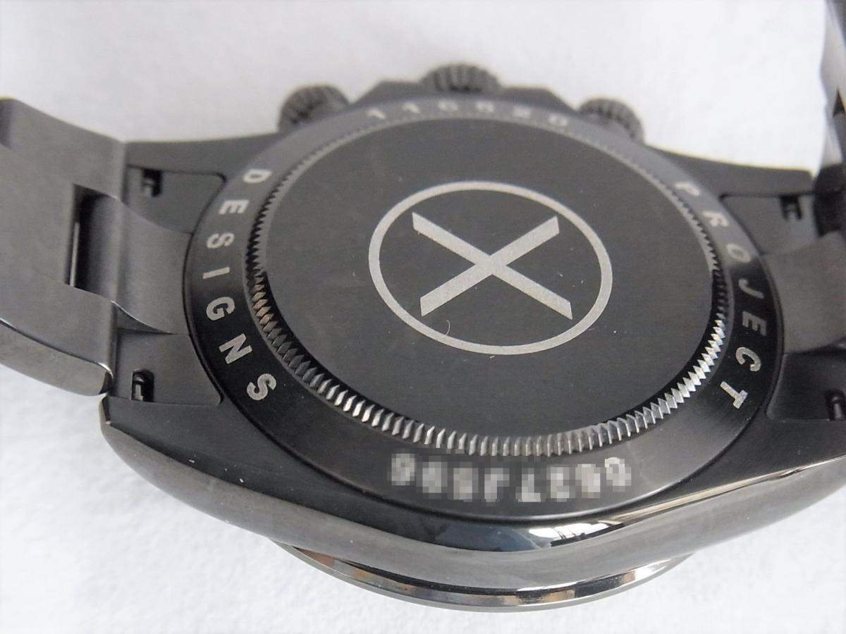 ロレックスデイトナカスタムブルーPVD加工 プロジェクトX 116520ランダムシリアル 売却実績 裏蓋画像 時計を売るならピアゾ(PIAZO)