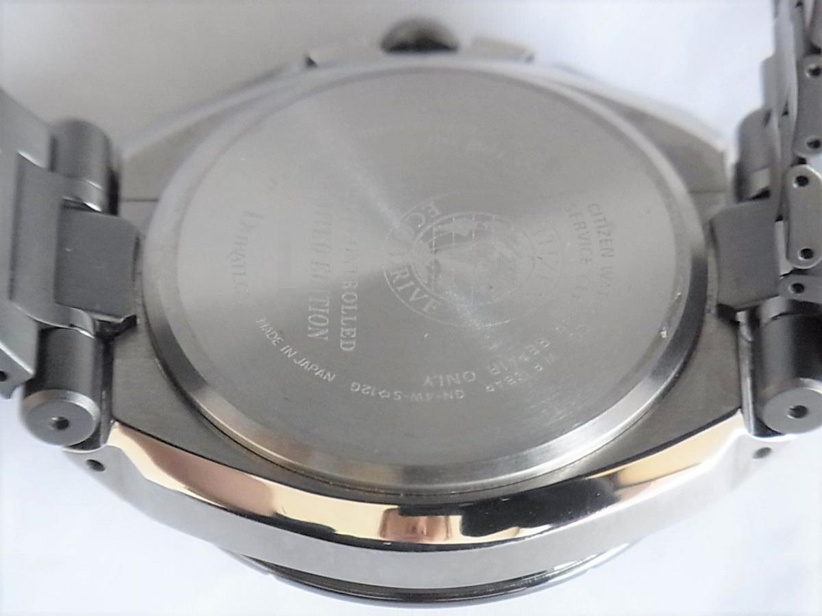 シチズンアテッサBY0045-66F(1500本限定)売却実績 裏蓋画像 時計を売るならピアゾ(PIAZO)