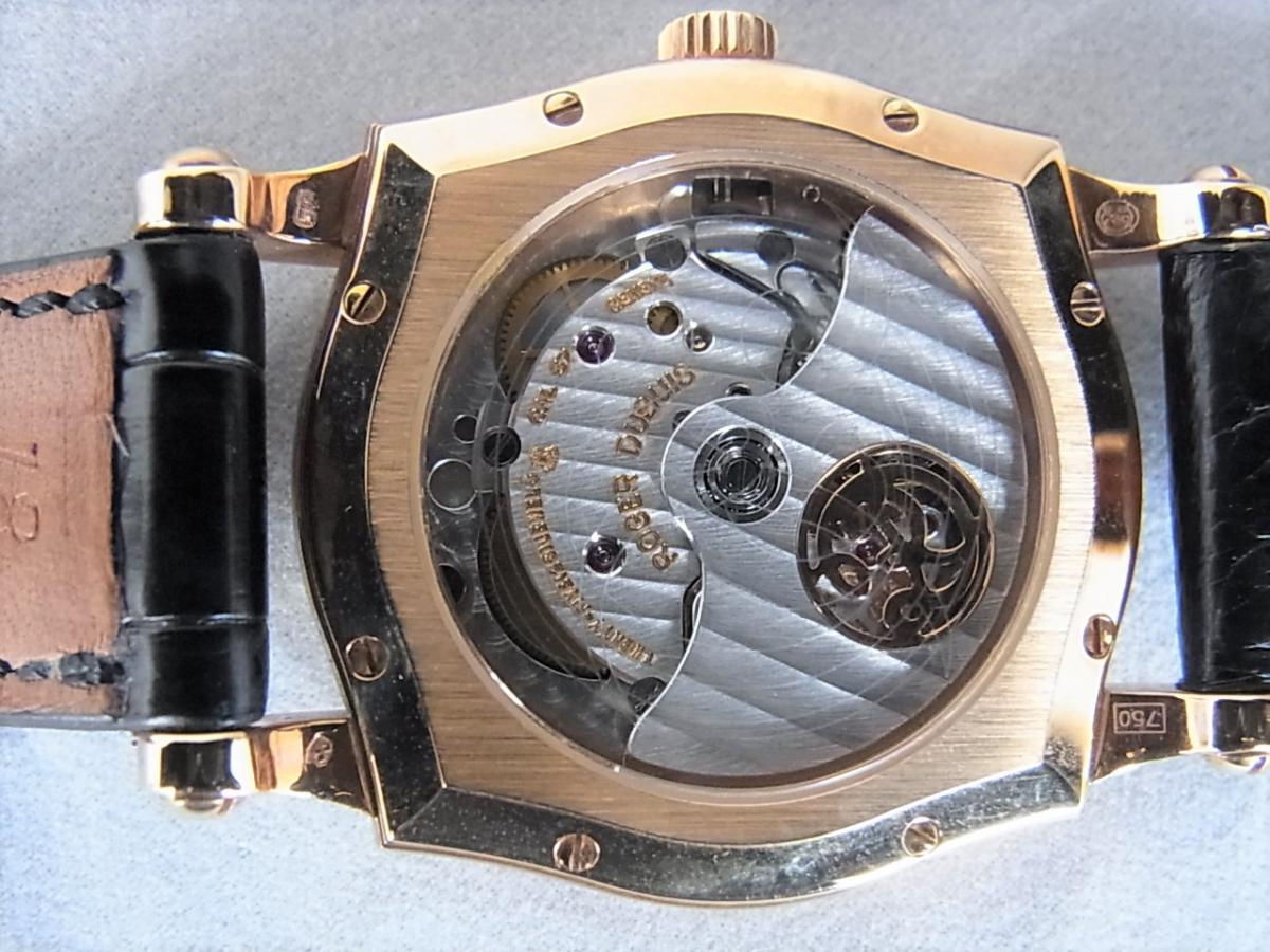 ロジェ・デュブイ シンパシーミディアム S34.57.5 売却実績 裏蓋画像 時計を売るならピアゾ(PIAZO)