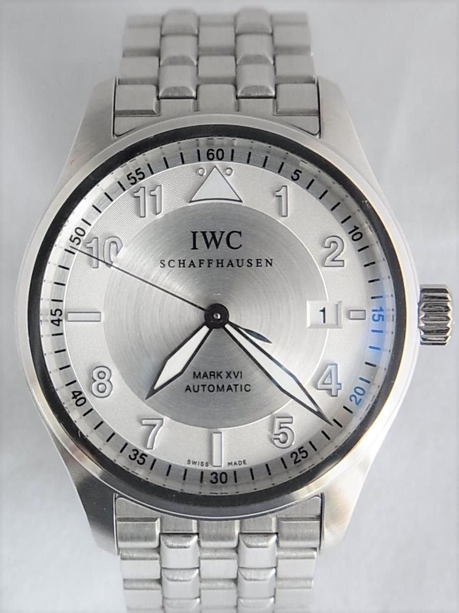 IWC スピットファイア IW325505 実績 正面全体画像 時計を売るならピアゾ(PIAZO)