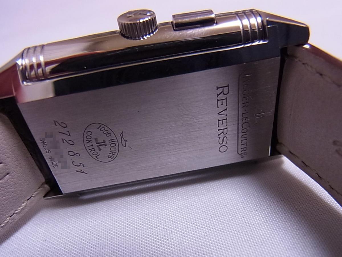 ジャガールクルトレベルソデュオスモールセコンドref.272.8.54 q2718410の売却実績と裏蓋画像
