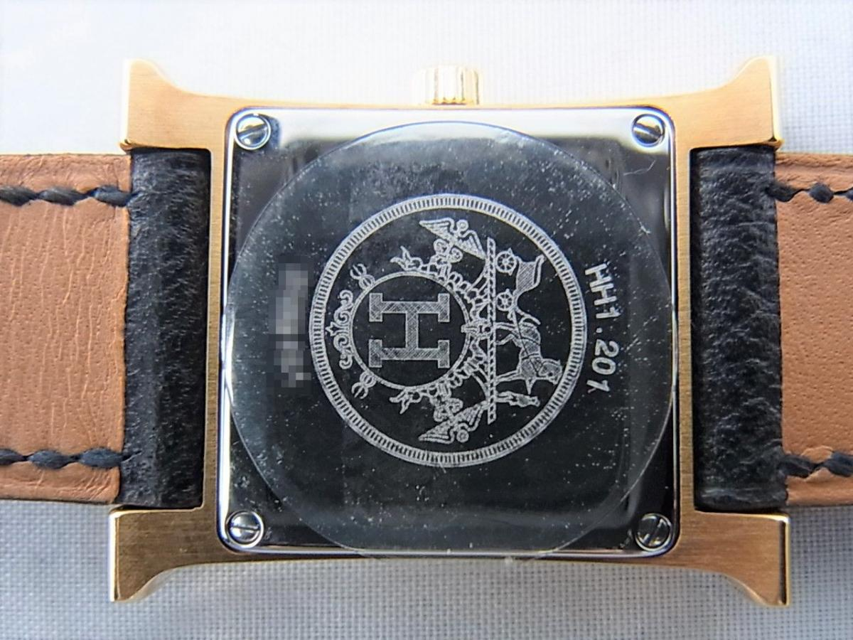 エルメスHウォッチ 金無垢 HH1.201 新品・未使用品 売却実績 裏蓋画像 時計を売るならピアゾ(PIAZO)