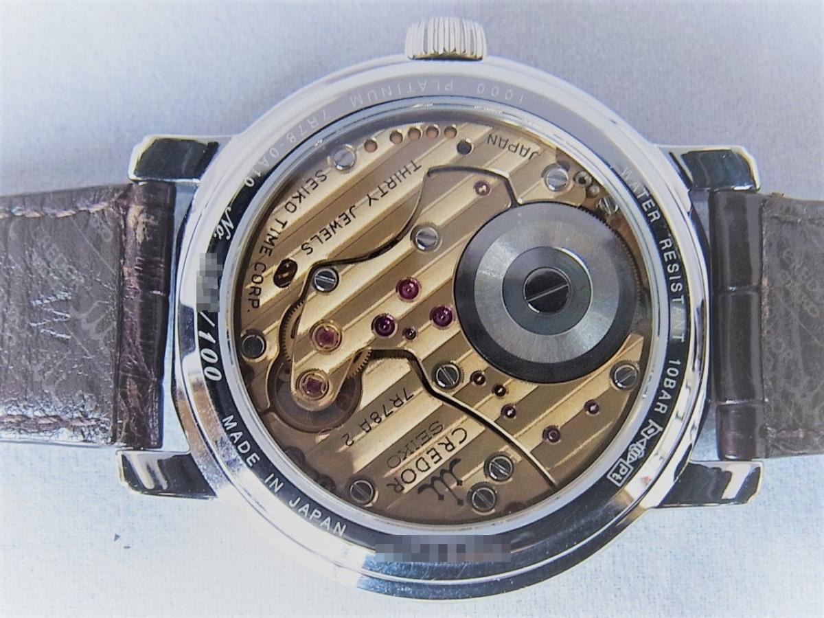 クレドールスプリングドライブ初期型GBLG999 25周年限定プラチナ1000採用モデル 売却実績 裏蓋画像 時計を売るならピアゾ(PIAZO)