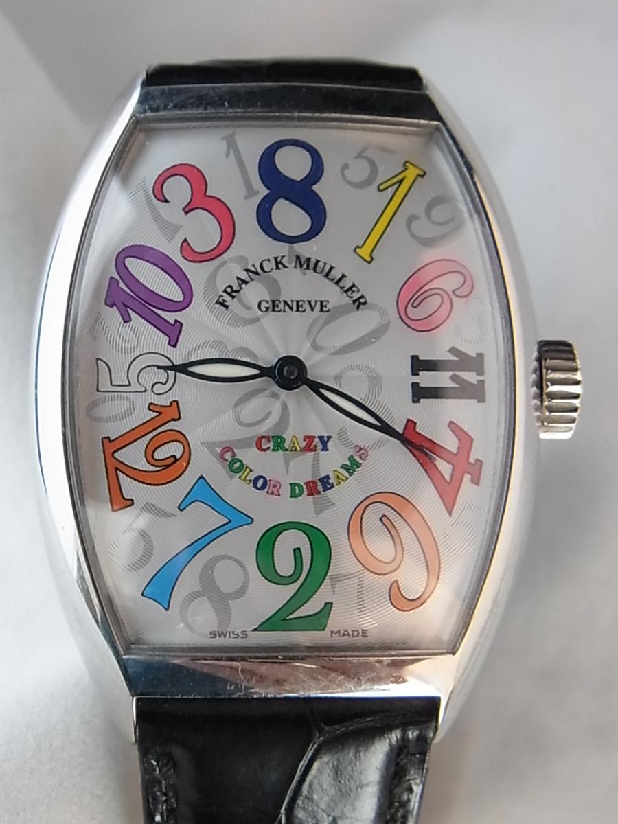 フランクミュラー ウカーベックス クレイジーアワーズ カラードリーム 7851ch ケースSS皮 メンズ腕時計 買取実績 正面全体画像 時計を売るならピアゾ(PIAZO)