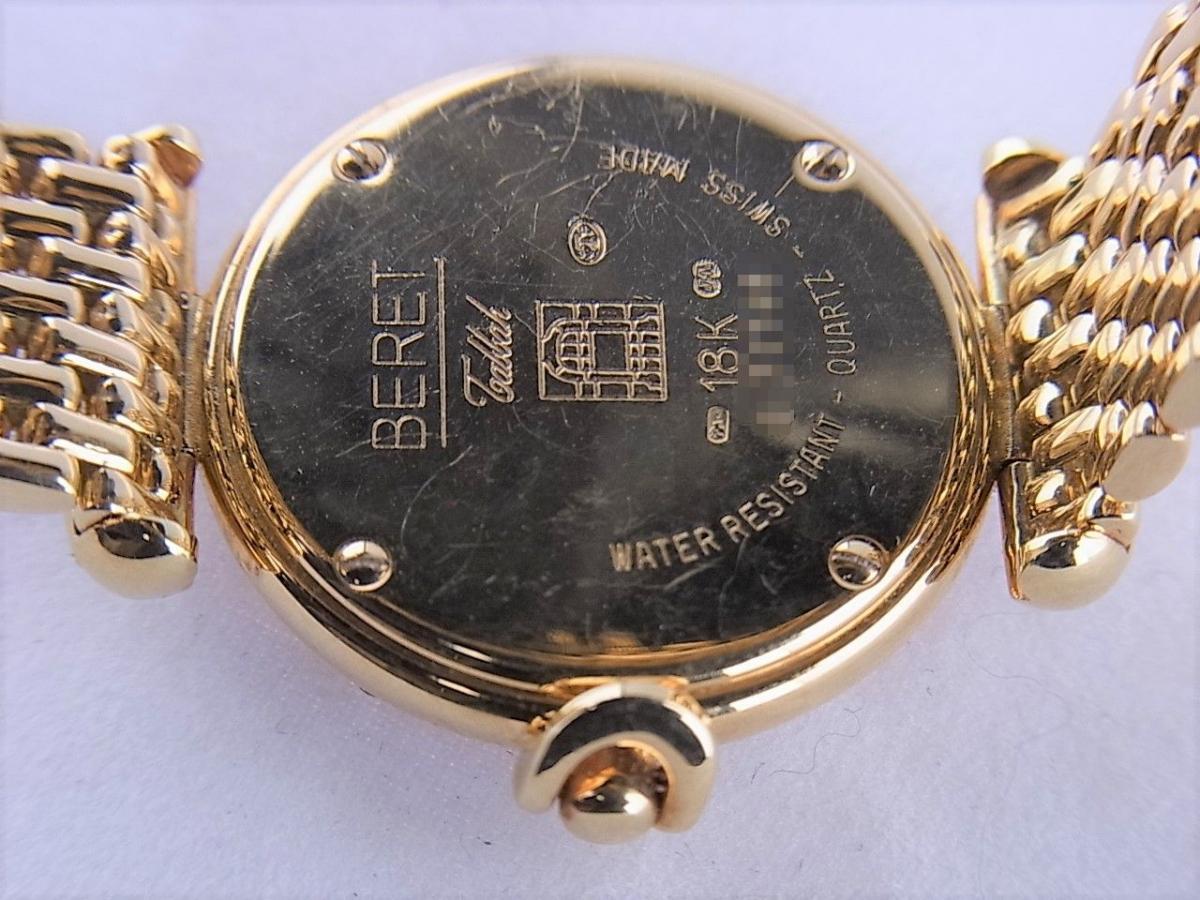 タバー ベレ K18 ダイヤモンドベゼル&8pダイヤモンドインデックス 1211.003.130 レディース腕時計 売却実績 裏蓋画像 時計を売るならピアゾ(PIAZO)