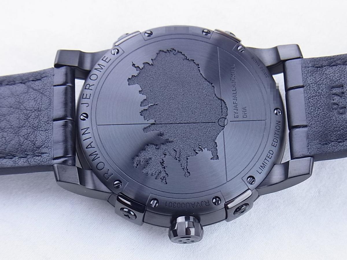 ロマンジェローム エイヤフィヤトラヨークトルRJ.V.AU.003.01 世界限定99本 売却実績 裏蓋画像 時計を売るならピアゾ(PIAZO)