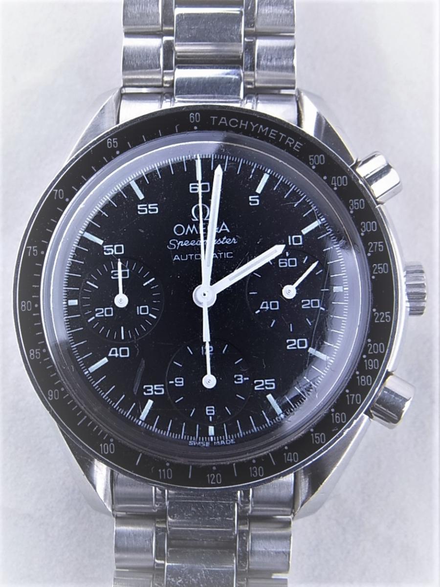 オメガ スピードマスター オートマティック Ref35105000 買取実績 正面全体画像 時計を売るならピアゾ(PIAZO)