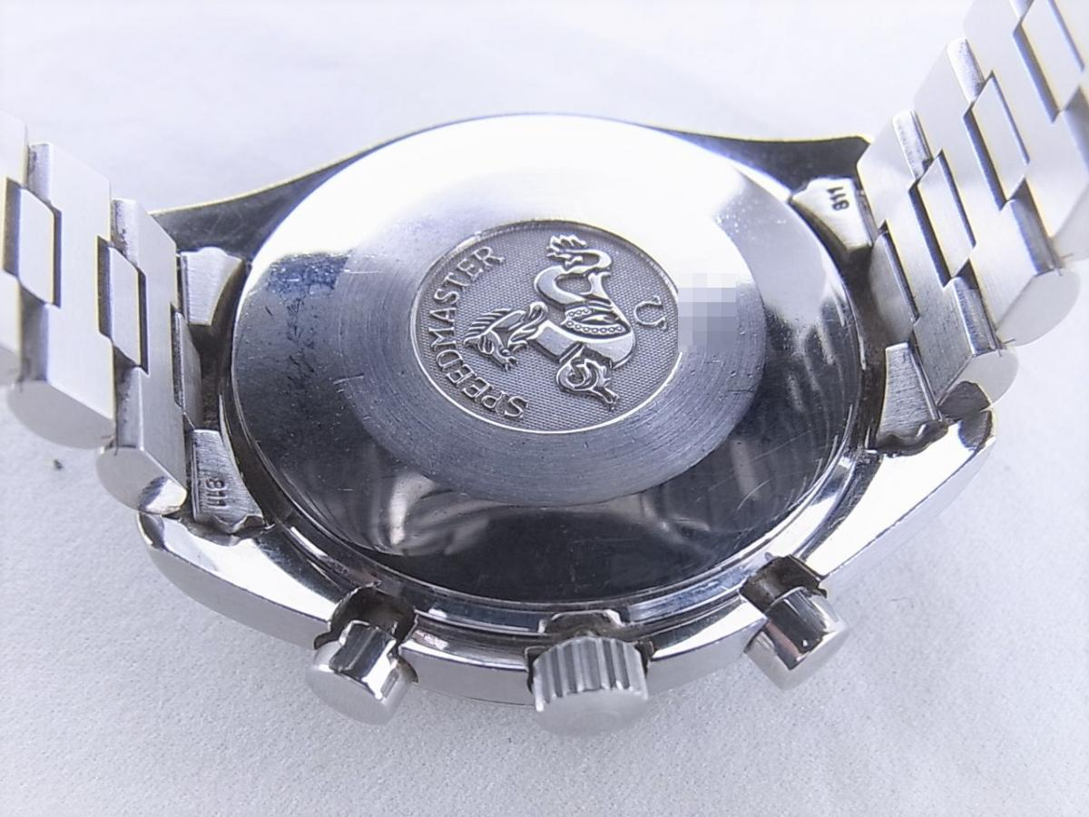 オメガ スピードマスター オートマティック Ref35105000 売却実績 裏蓋画像 時計を売るならピアゾ(PIAZO)