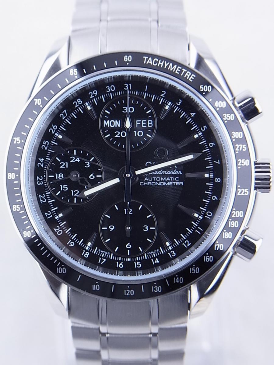 オメガ スピードマスター3220.50 買取実績 正面全体画像 時計を売るならピアゾ(PIAZO)