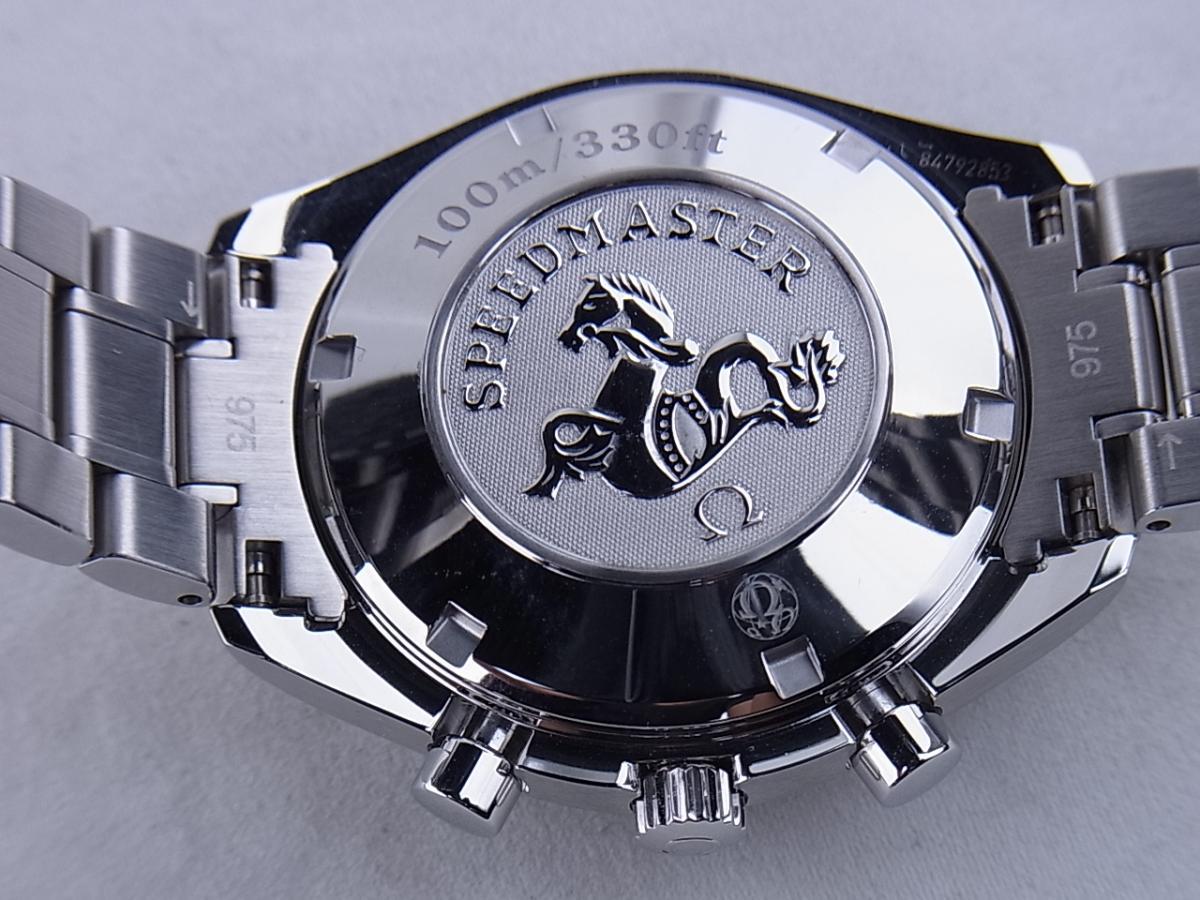 オメガ スピードマスター3220.50 売却実績 裏蓋画像 時計を売るならピアゾ(PIAZO)