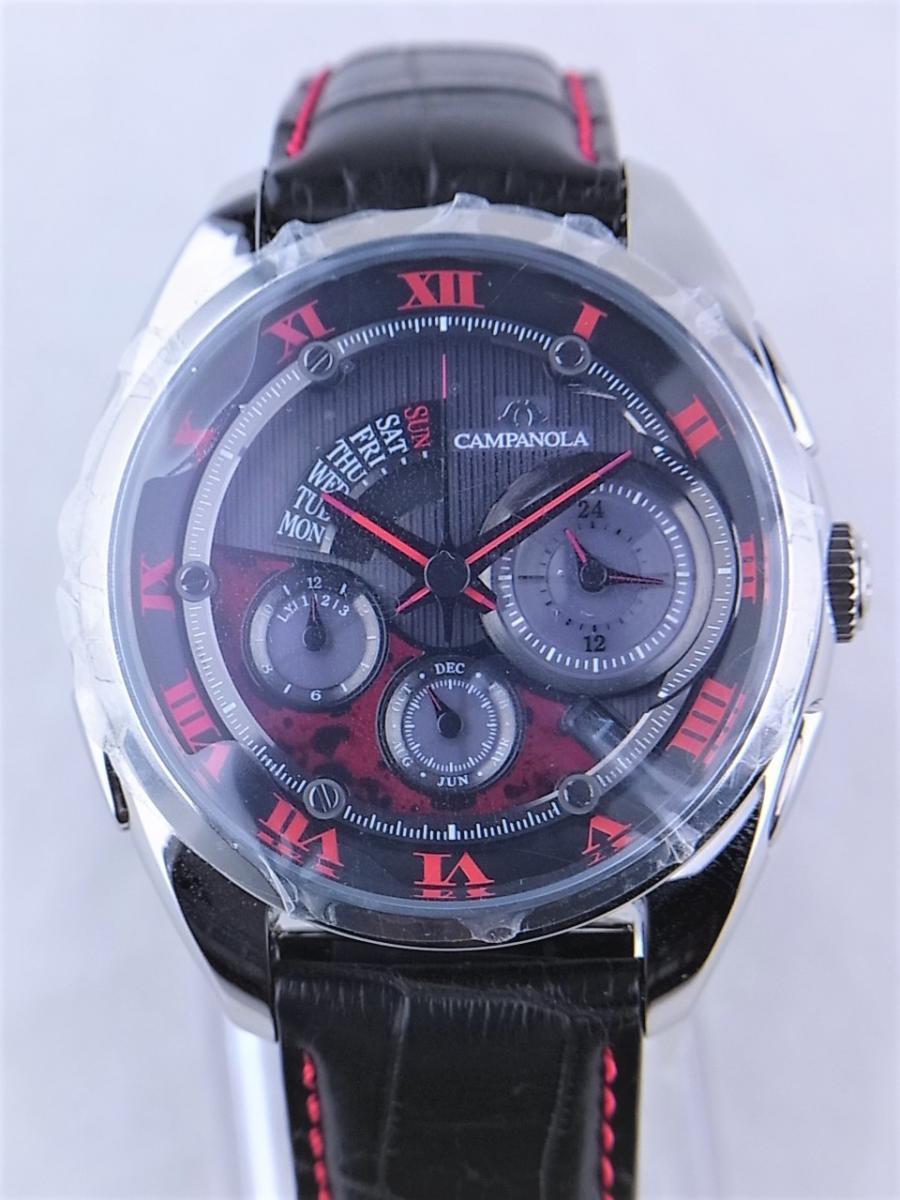 シチズン カンパノラBZ0030-16E G910-T20313 買取実績 正面全体画像 時計を売るならピアゾ(PIAZO)