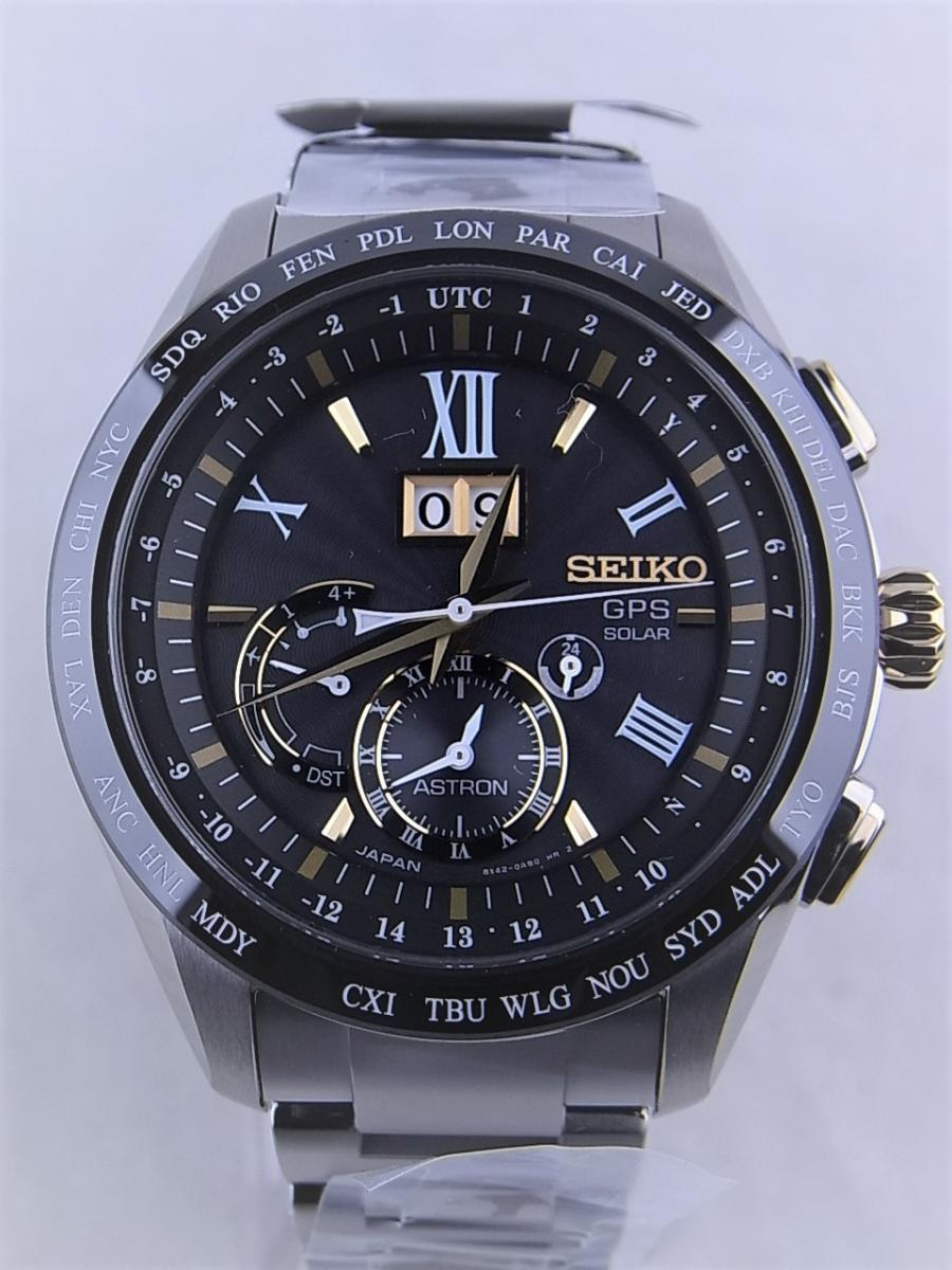 セイコー アストロンSBXB139 8X42-0AB0-3 買取実績 正面全体画像 時計を売るならピアゾ(PIAZO)