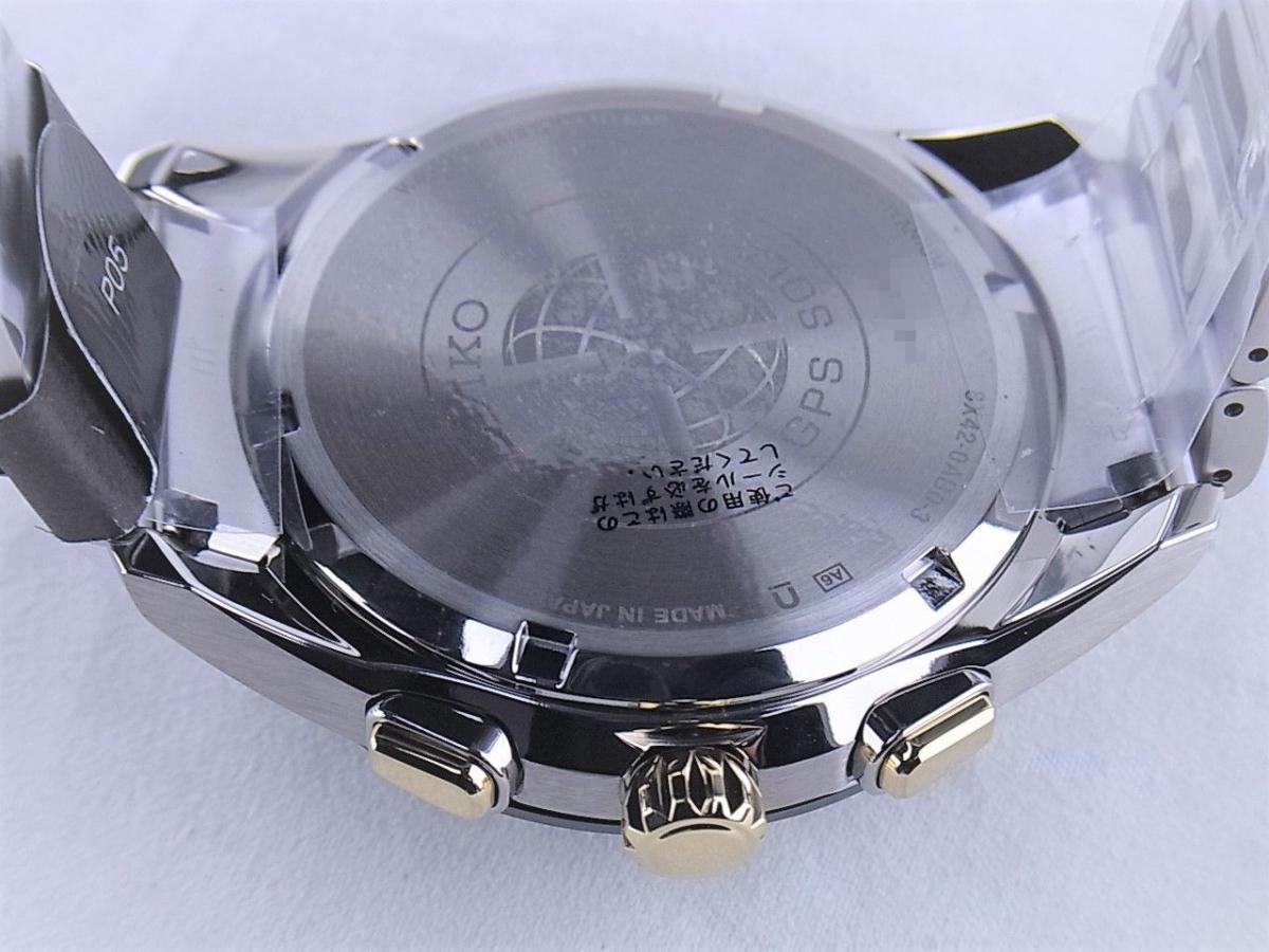 セイコー アストロンSBXB139 8X42-0AB0-3 売却実績 裏蓋画像 時計を売るならピアゾ(PIAZO)