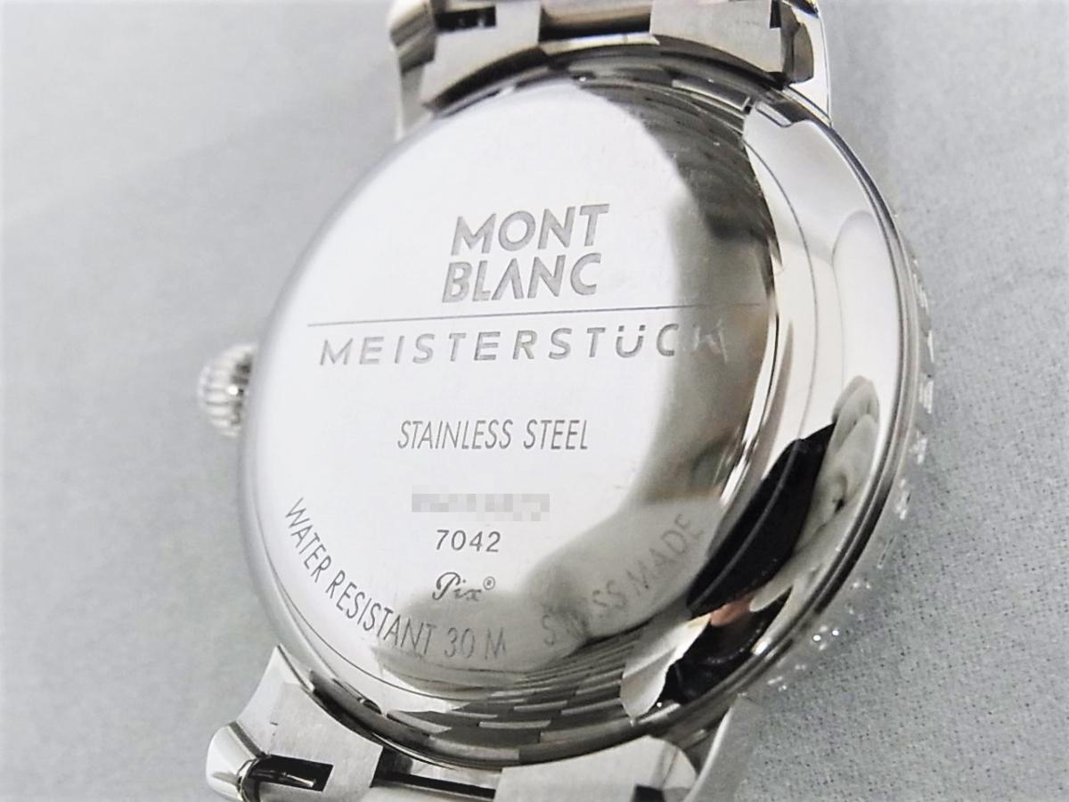 モンブラン マイスターシュティック7042 オートマチック メンズモデル 売却実績 裏蓋画像 時計を売るならピアゾ(PIAZO)