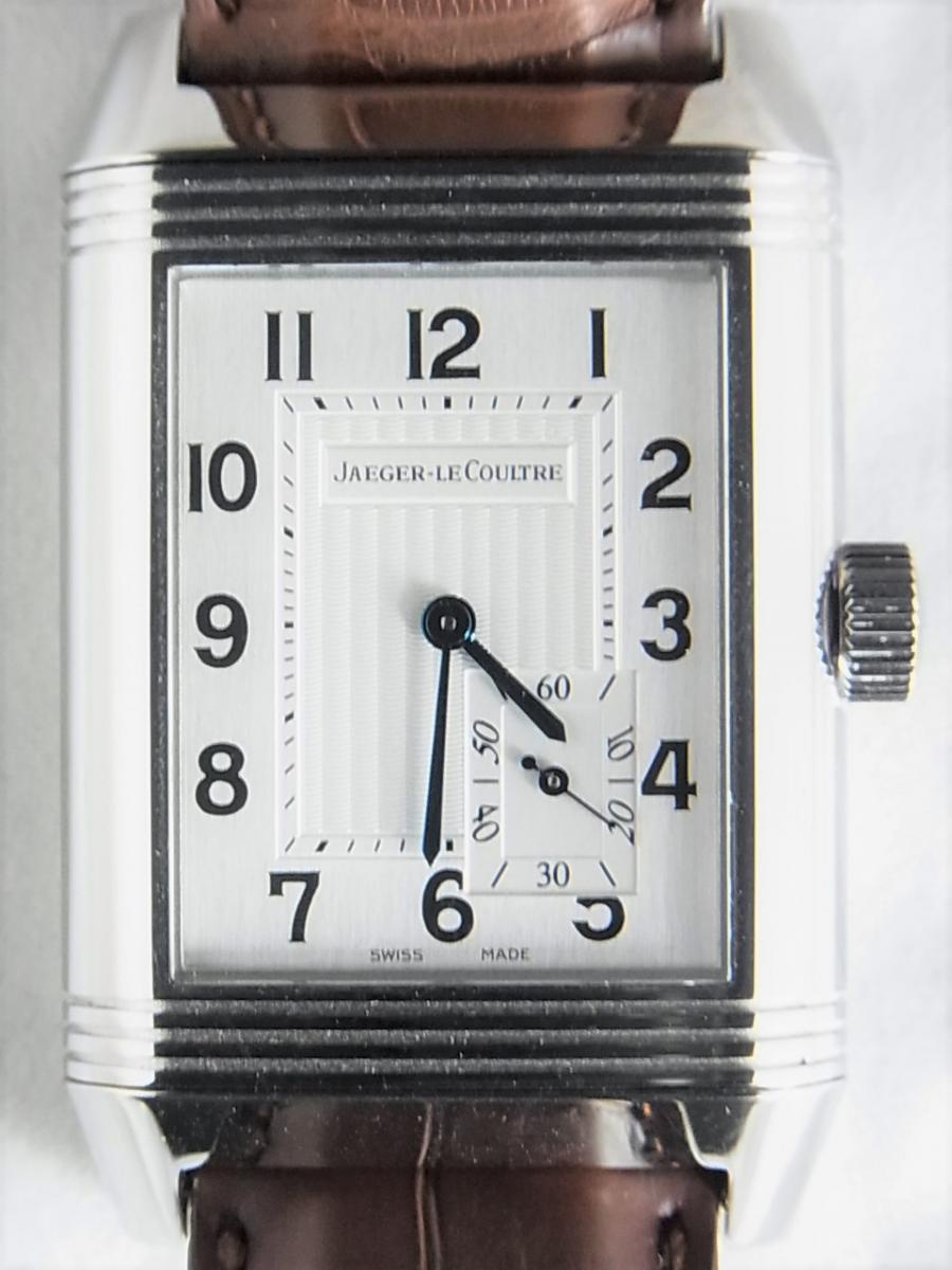 ジャガールクルト レベルソグランドリザーブQ301842J/240.8.14 日本限定50本 手巻きモデル 買取実績 正面全体画像 時計を売るならピアゾ(PIAZO)