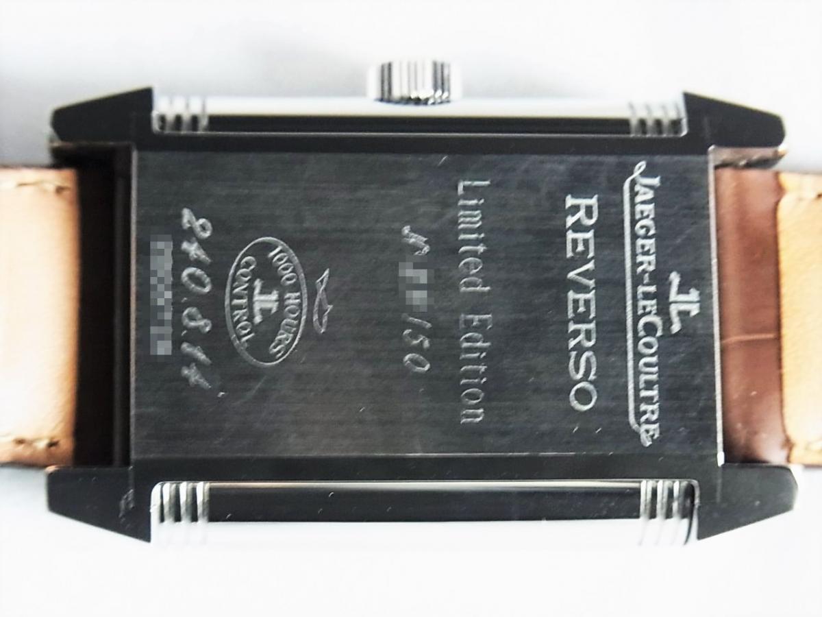 ジャガールクルト レベルソグランドリザーブQ301842J/240.8.14 日本限定50本 手巻きモデル 売却実績 裏蓋画像 時計を売るならピアゾ(PIAZO)