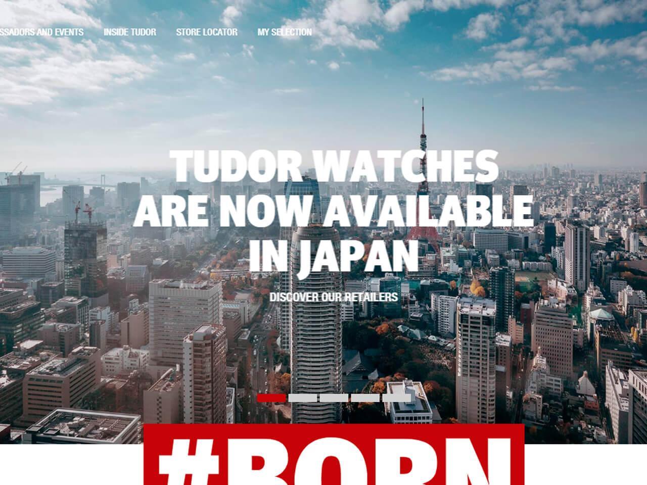 size 40 94ef3 bdeab 2018年10月31日更新!】チュードル日本進出!公式日本語サイトも ...