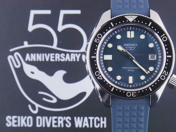 SEIKO-PROSPEXㄠSeiko-Diver's-Watch-55th-Anniversary-Limited-Edition-SBEX011