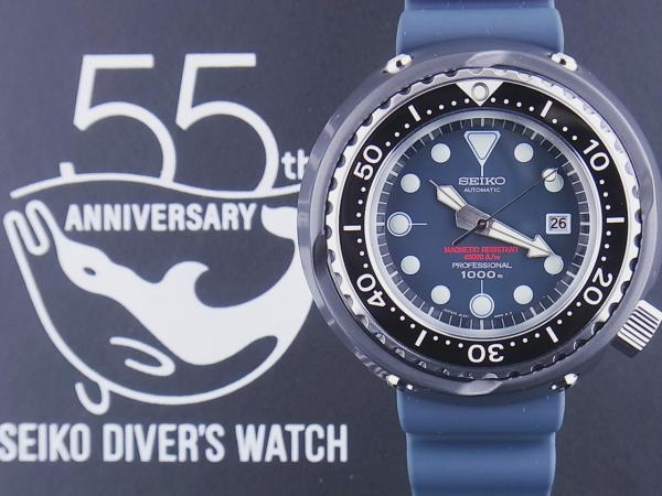 SEIKO-PROSPEX-Seiko-Diver's-Watch-55th-Annibersary-Limited-Edition-SBDX035