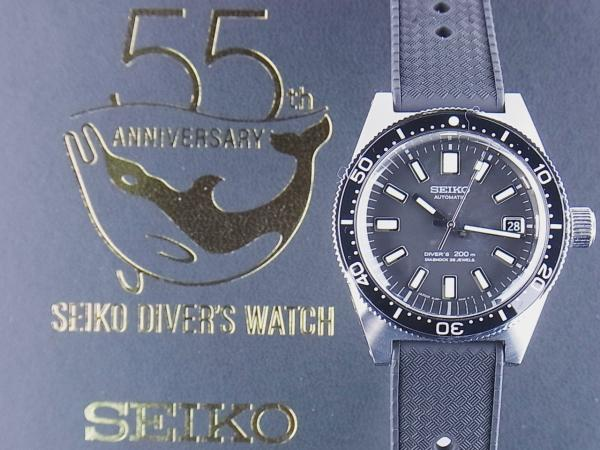 SEIKO-PROSPEX-Divers-Watch-55th-Anniversary-Limited-Edition-SBDX041