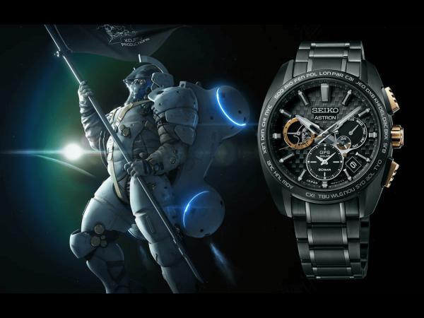 seiko-Astron-GPS-Solar-KOJIMA-PRODUCTIONS-Limited-Edition-SBXC097-SBXC095