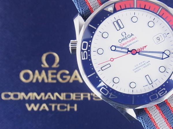 OMEGA-Market--price-5