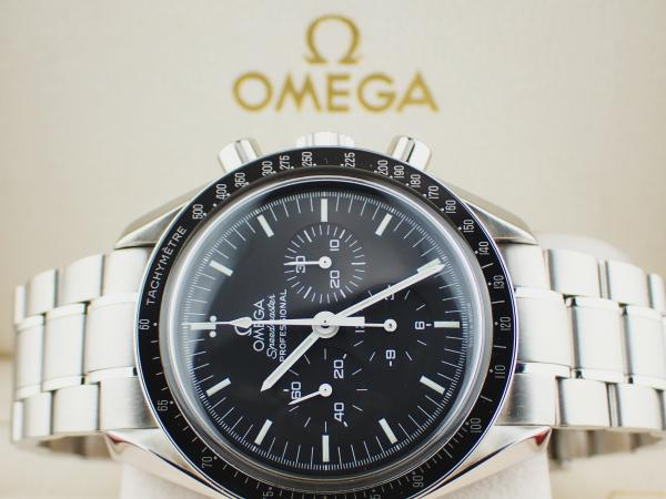 OMEGA-Speedmaster-Professional-Galaxy-Express-999-Limited-Edition-3571-50-00