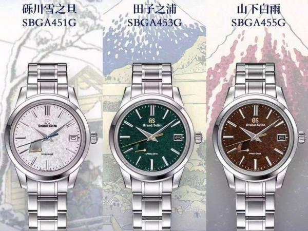 grandseiko-Elegance-Collection-Spring-Drive-Chinese-Limited-SBGA451-SBGA453-SBGA455-image