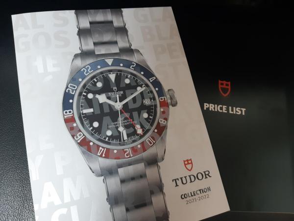 tudor-pricelist